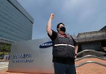 """'노조 파업'에 생산 차질 우려…삼성디스플레이 사측 """"걱정 마시라"""""""