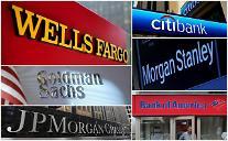 미국 은행가 현금잔치 시작…6대 은행, 배당금·자사주 매입 계획 발표