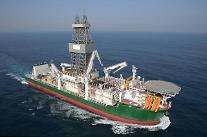 삼성重 드릴십, 해양유전 개발에 투입...이탈리아 시추 선사와 용선계약 체결