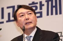"""[뉴스분석] 윤석열 """"반드시 정권교체""""…헌정사 유례없는 대선 직행"""