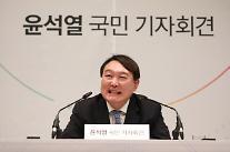 """[일문일답] 윤석열 """"X파일, 마타도어…국민의힘과 생각 같아"""""""
