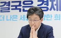 """유승민 """"尹, 기존 보수처럼 자유만…새로운 보수 가치 확장해야"""""""