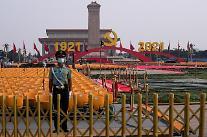 중국 오늘 공산당 창당 100주년 대규모 행사 열려… 習 '중국몽' 천명