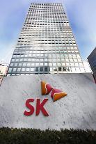 SK, 일본 친환경 기업 투자 강화...TBM 지분 10% 매입