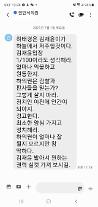 """안민석 """"김재윤이 하늘에서 저주""""…하태경 """"윤리감수성 마비됐나"""""""