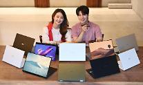 LG 그램, 美 컨슈머리포트 평가서 1위…휴대성 만점