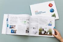 롯데케미칼, 지속가능 경영 보고서 발간...ESG 전략 한눈에