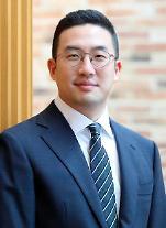 LG, 카카오모빌리티에 1000억원 지분 투자…전기차 사업 시너지