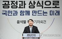 [김낭기의 관점]윤석열과 최재형의 대선 출마를 보며