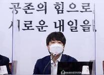 """이준석 """"이재명, 국민 분열로 정치적 이득 보려 해"""""""