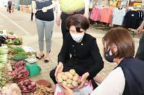장바구니 들고 전통시장 찾은 한정애 장관, 물품 지역에 기부