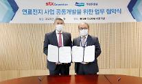 두산퓨얼셀, STX와 '연료전지 활용' 스마트팜 구축