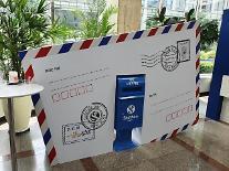 [금융블라인드] 신한은행 본점 1층에 우체통이 등장한 까닭은
