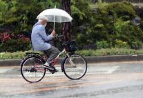 [내일 날씨] 목요일은 비요일…전국 오전까지 비, 낮 체감온도 31도 이상