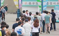 오후 9시 서울 확진자 536명…내일 전국 1200명대 유력