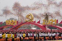 공산당 리스크' 커진 美 상장 중국 기업 주식 살까? 팔까?
