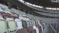 도쿄올림픽 결국 무관중 개최…도쿄 4번째 긴급사태 발령