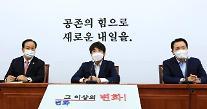 """""""제3지대는 없다""""…'이준석 효과'에 설 곳 없는 尹·安"""