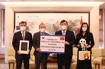 주한 중국대사관, 한국백혈병소아암협회에 환아 용품 기증