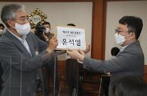 """'무소속' 윤석열, 대선 예비후보 등록 """"국민이 진짜 주인인 나라"""""""