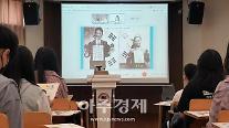 독립기념관, 중국 산둥성 한국학교 재학생 대상 온라인 교육 실시