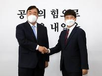 """이준석, 싱하이밍 만나 """"홍콩 인권 우려 전달해"""""""