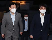 """宋·李 '전 국민 재난지원금'에 野 반발 """"독단 결정이냐"""""""