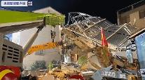 중국 장쑤성서 문 연 지 3년된 호텔 붕괴해 사상자 발생
