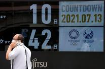 도쿄올림픽 개막 코앞인데…뒷짐 진 기업들 '특수는 글쎄'