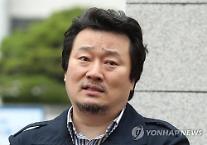 검찰, 서해순 명예훼손 이상호 기자 무죄에 상고