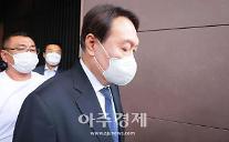 [장용진의 거두절미] 윤석열 후보님, 이제 검찰총장이 아닙니다