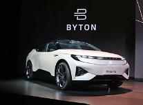 전기차 1대 생산 못하고 파산...중국의 테슬라 바이톤