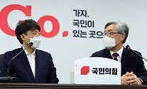 [뉴스분석] 최재형, 사퇴 17일 만에 제1야당 입당…尹과 차별화 시동