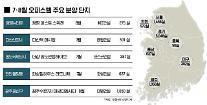7~8월 전국서 오피스텔 9000실 이상 공급…2017년 이래 최대
