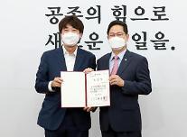 '보좌진 성비위' 양향자 제명…국힘, 박수영 징계 여부 주목