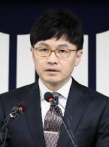 추미애 수사·재판도 검·언유착...한동훈 허황된 소리