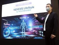 신한카드, 하반기 'MZ고객' 중심 사업모델 강화한다