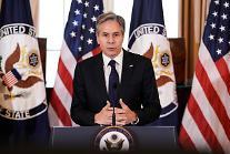 미국, 자국 결함까지 인정하며 中 압박... 인권외교 강조
