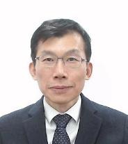 한국소비자원 원장에 장덕진 부원장 임명
