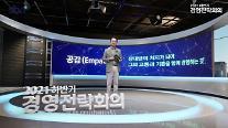은행권 하반기 경영 키워드는 '디지털 전환'