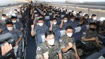 """청해부대 집단감염에 野 """"북한 관심 10분의1만이라도"""""""