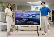 """""""홈캉스는 TV와 함께""""…OTT‧신제품으로 소비자들 '안방극장 소환'"""