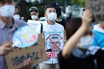 [도쿄올림픽 2020] 도쿄올림픽으로 기업 이미지만 나빠져?...도요타 등 후원사 이탈 움직임