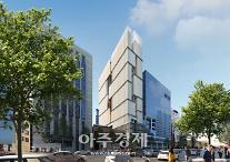 이번엔 연산동에 둥지 노보텔 앰배서더 부산 연산동, 2023년 개관
