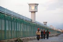 미국 제재 부담 느낀 일부 中 업체, 위구르족 고용 중단