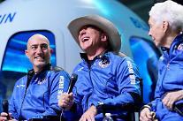 민간 우주여행 시대 활짝…베이조스도 고도 106㎞까지 여행