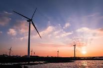 유럽 급등하는 전력비…탄소제로 목표에 기후이상까지