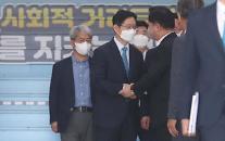 """野대선주자들 일제히 """"문재인 정권 정통성 문제있다"""""""