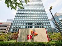 SK, 주당 1500원 통 큰 중간배당...투자이익 주주들과 나눈다