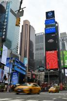 타임스퀘어부터 피카딜리까지... 삼성 갤럭시 언팩 2021, 전 세계 홍보